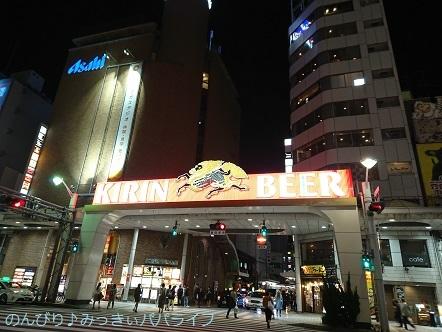 hiroshima201810038.jpg