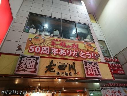 hiroshima201810040.jpg