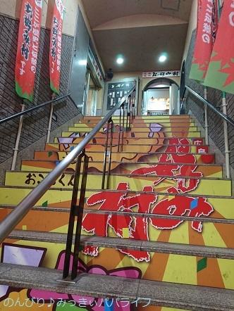 hiroshima201810041.jpg