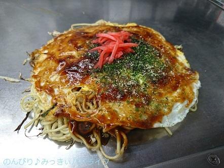hiroshima201810044.jpg