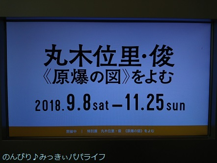 hiroshima201810057.jpg