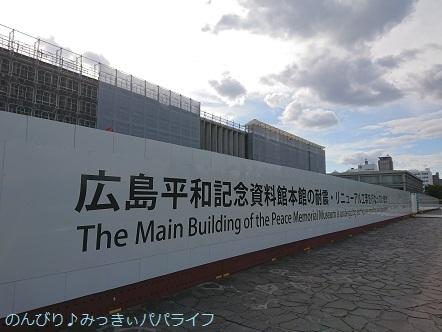 hiroshima201810065.jpg