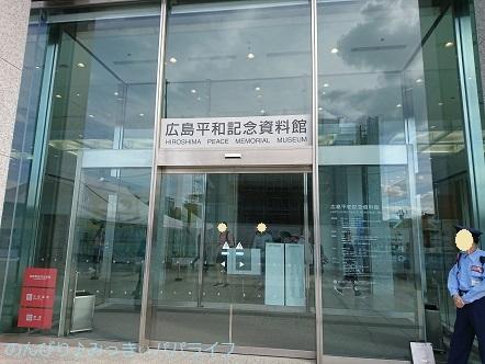 hiroshima201810066.jpg