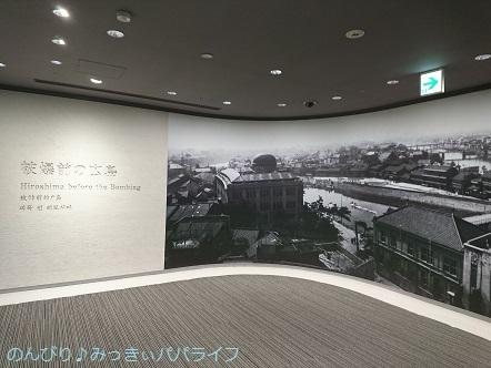 hiroshima201810067.jpg