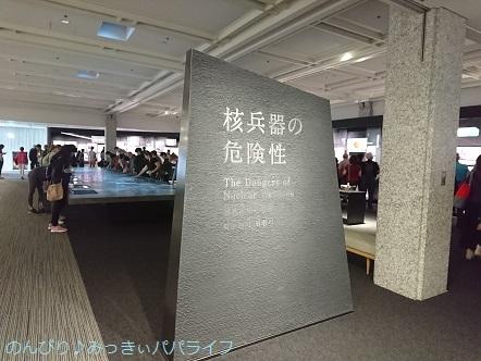 hiroshima201810070.jpg