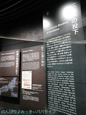 hiroshima201810071.jpg