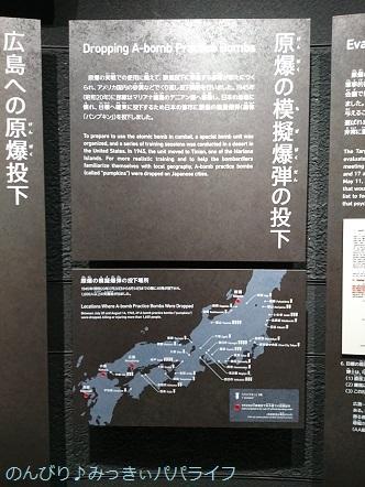hiroshima201810072.jpg