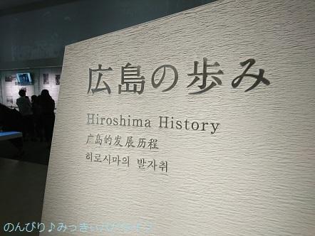 hiroshima201810075.jpg