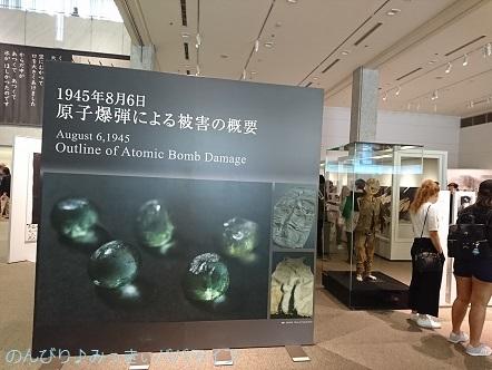 hiroshima201810077.jpg