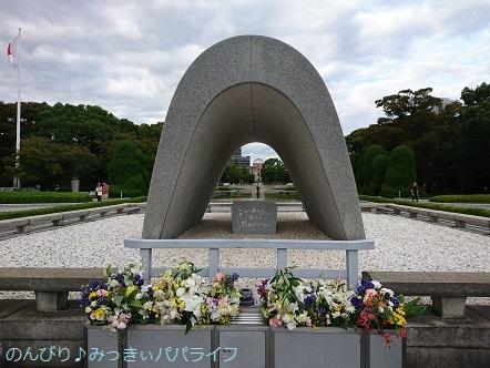 hiroshima201810085.jpg