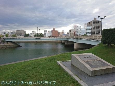 hiroshima201810088.jpg