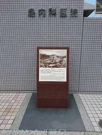 hiroshima201810090.jpg