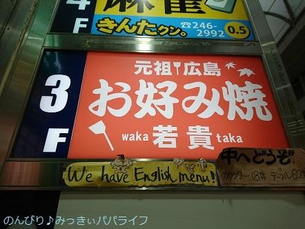 hiroshima201810092.jpg