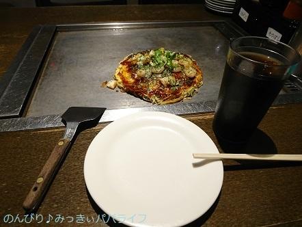 hiroshima201810093.jpg