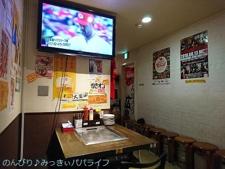 hiroshima201810096.jpg