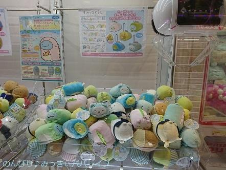hiroshima201810100.jpg