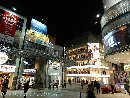 hiroshima201810102.jpg