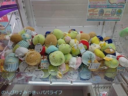 hiroshima201810103.jpg