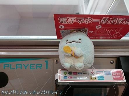 hiroshima201810104.jpg