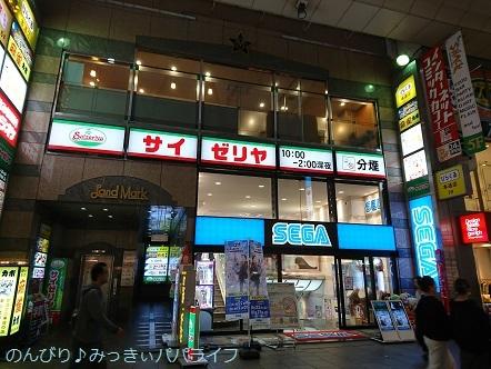 hiroshima201810105.jpg