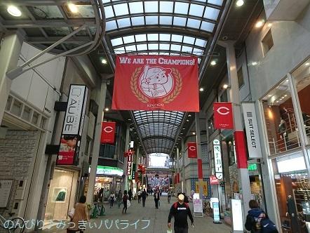 hiroshima201810106.jpg