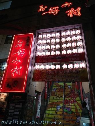 hiroshima201810107.jpg
