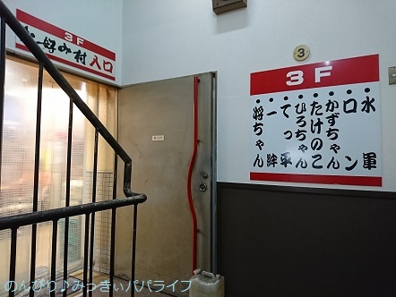 hiroshima201810108.jpg