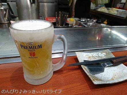 hiroshima201810110.jpg