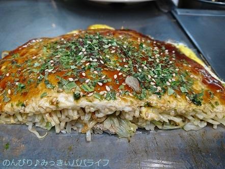 hiroshima201810112.jpg