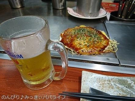 hiroshima201810113.jpg
