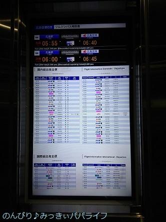 hiroshima201810115.jpg