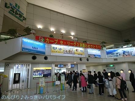 hiroshima201810116.jpg