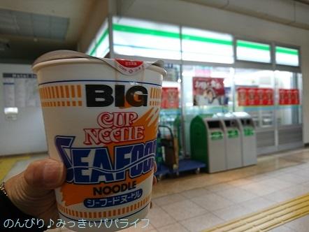 hiroshima201810119.jpg