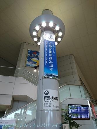 hiroshima201810120.jpg