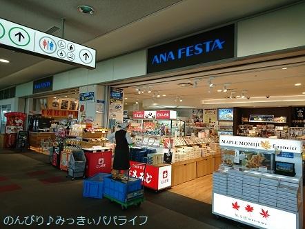 hiroshima201810121.jpg