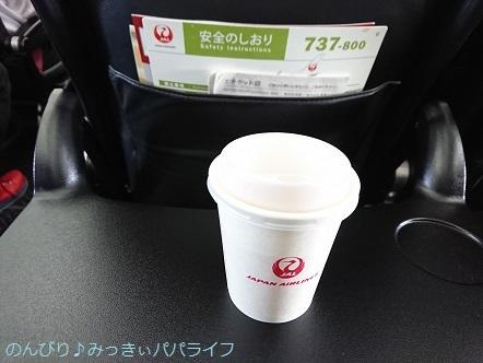 hiroshima201810123.jpg