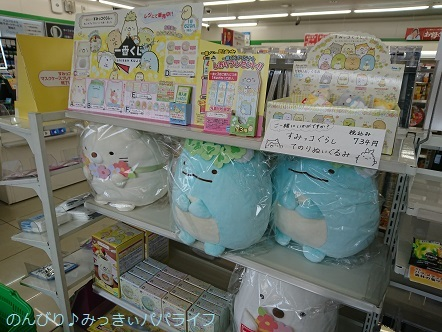 ichibankuji20190201.jpg