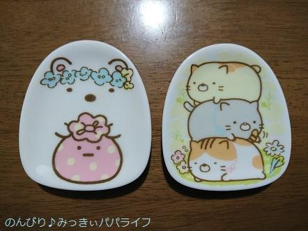ichibankuji20190203.jpg
