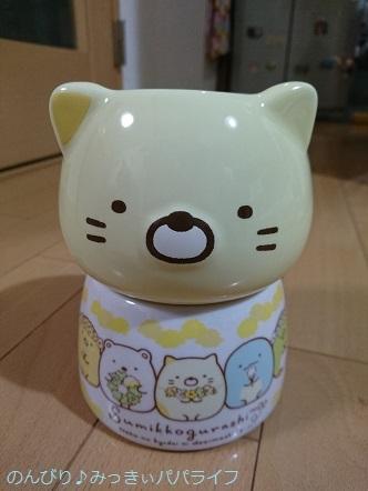ichibankuji20190207.jpg