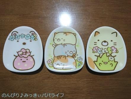 ichibankuji20190302.jpg
