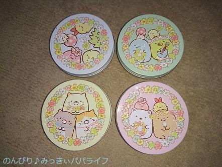 ichibankuji20190303.jpg