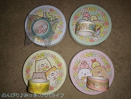 ichibankuji20190304.jpg