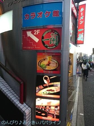 ichiranharajuku01.jpg