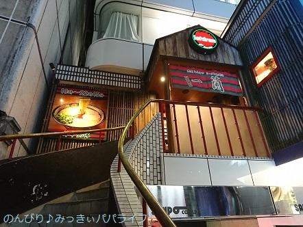 ichiranharajuku02.jpg