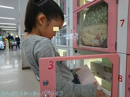 jewelrybox05.jpg