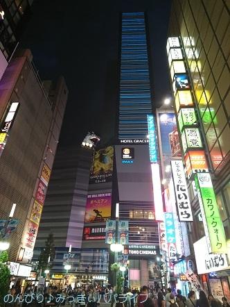 koreantown01.jpg