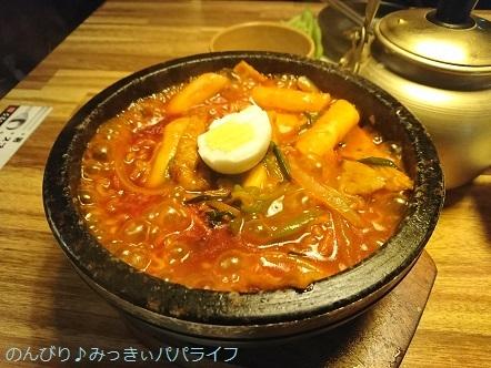 koreantown07.jpg