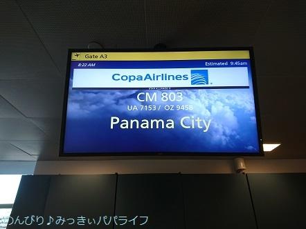 panamaparaguay2018085.jpg