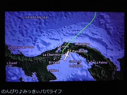 panamaparaguay2018111.jpg