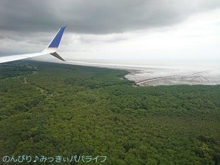 panamaparaguay2018115.jpg